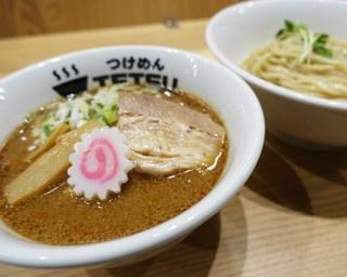【最速実食レポ】名古屋駅に東海初出店する「つけめん TETSU」