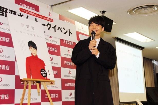 伊丹十三賞を受賞した星野は、「自分の生きてきた人生を認めていただいたみたいで本当にうれしいです!」とニッコリ