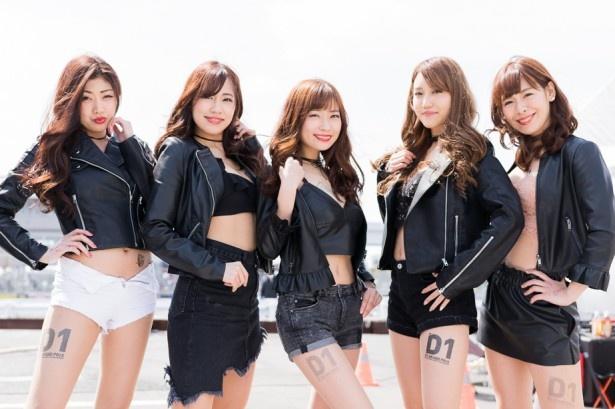 【写真を見る】D1公式イメージガールを務める美女5名によるユニット「D-LOVEits」(ディーラビッツ)