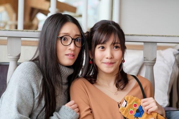 栗山千明(左)が最も不器用で恋愛ベタな女子に!
