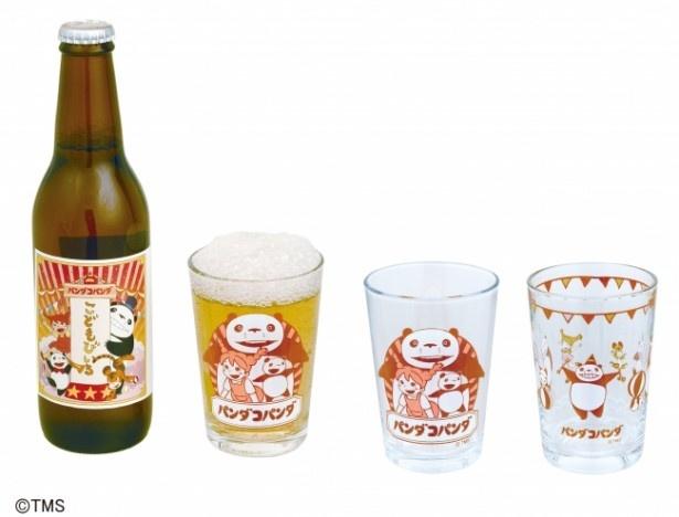 レトロなデザインがいい感じ「パンダコパンダ こどもびいる&乾杯グラスセット」