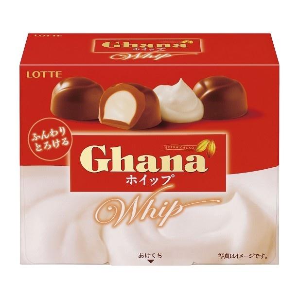 【写真を見る】ガーナのコクのある味わいとホイップ仕立てのふんわりとした軽い口どけが楽しめるチョコレート「ガーナホイップ」(想定小売価格・税抜240円)