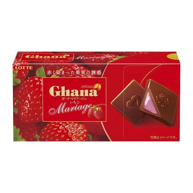 香り豊かなイチゴのチョコをガーナで包みこんだ一口サイズのチョコレート「ガーナマリアージュ<いちご>」(想定小売価格・税抜250円)