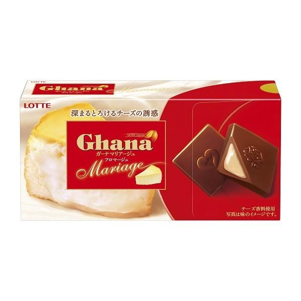味わい深いチーズのチョコをガーナで包み込んだ「ガーナマリアージュ<フロマージュ>」(想定小売価格・税抜250円)