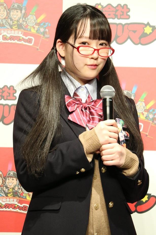 オタク系眼鏡女子に扮した越智ゆらのもウソイベントに思わずビックリ!?