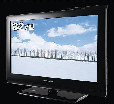 「32型デジタルハイビジョン液晶テレビ DY-32SDK200」は、サイズ796×575×230mm。地上デジタルチューナーでもタッグを組んだダイナコネクティブ社製