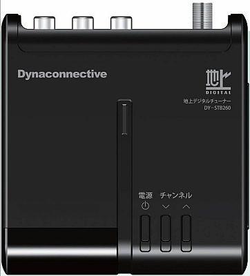 地上デジタルチューナーは4750円で発売!【ほかボジョレーなど西友の低価格商品】