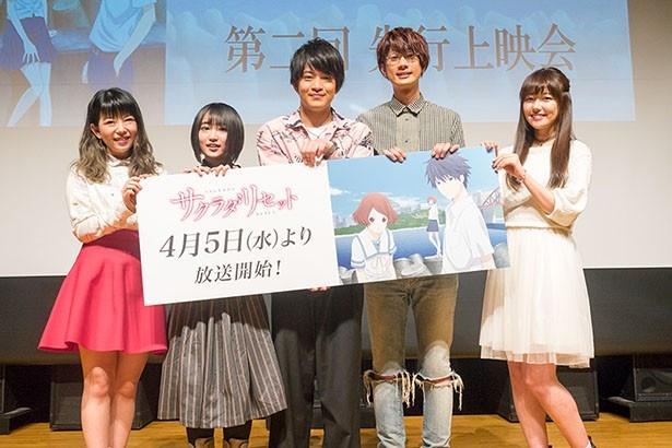テレビアニメ「サクラダリセット」先行上映会に登場した牧野由依、悠木碧、石川界人、江口拓也、三澤紗千香(写真左から)