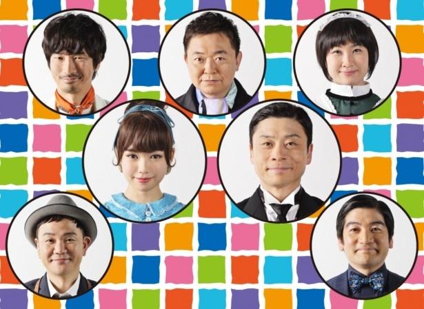 8月5日(土)より東京・本多劇場で上演される「鎌塚氏、腹におさめる」のビジュアル