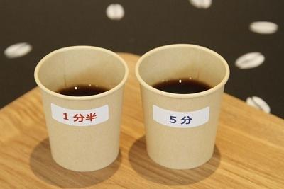 コーヒーは抽出時間で味わいが大きく変わる