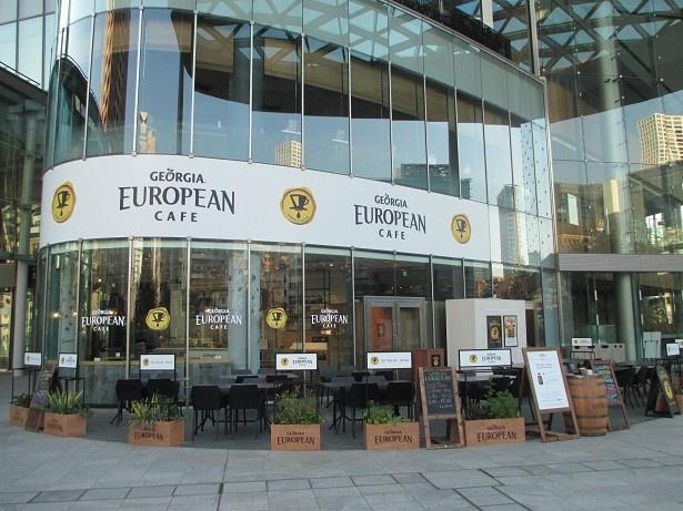 5日間限定オープンの「GEORGIA EUROPEAN CAFÉ(ジョージア ヨーロピアンカフェ)」