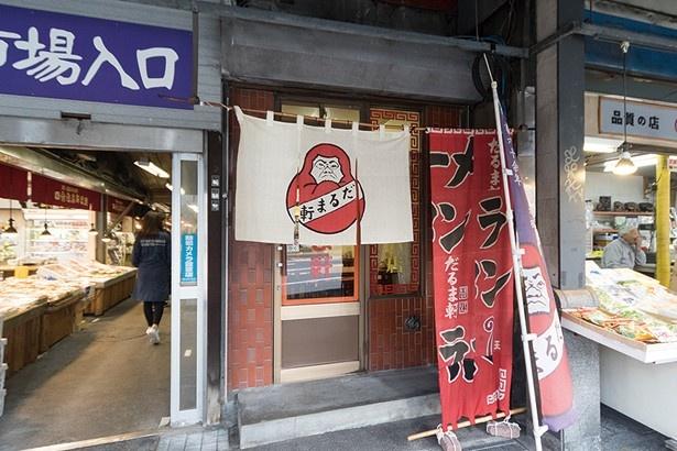 二条市場の、通りに面していものの少し分かりにくい場所。それが名店への入口だった……