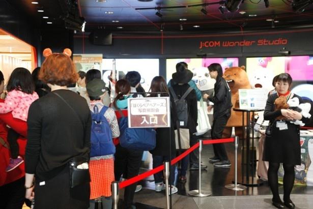 J:COM Wonder Studio(東京スカイツリータウン内)でクマフェス開催中