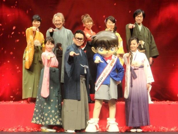 「名探偵コナン から紅の恋歌」は4月15日(土)より全国ロードショー
