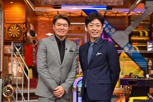 新バラエティー「ウチのガヤがすみません!」でMCを務めるヒロミ、後藤輝基(左から)