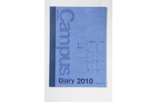 一見、普通のノート? いいえ、実は手帳なんです