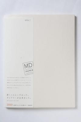 MD PAPER。真っ白な無地が印象的