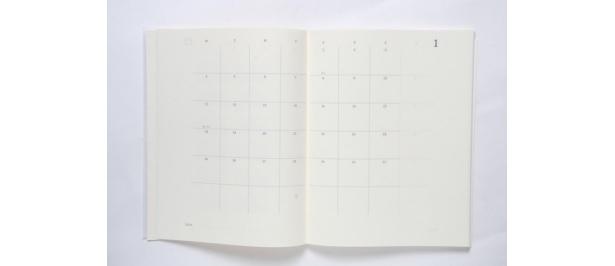 余白を活かした月間ブロックと8分割で使えるメモページ