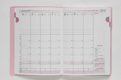 カロリーの数値を入れる欄もある。毎週どれくらい頑張ったか評価しよう