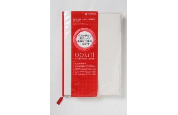 オピニスケジュールノート。表紙は皮製。皮のなんともいえない質感がハマるという人も多い