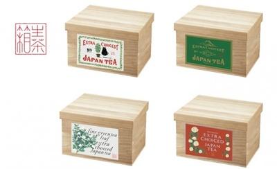 さまざまなアイテムが詰め込まれた生茶箱。 何が入っているかは、 届いてからのお楽しみだ