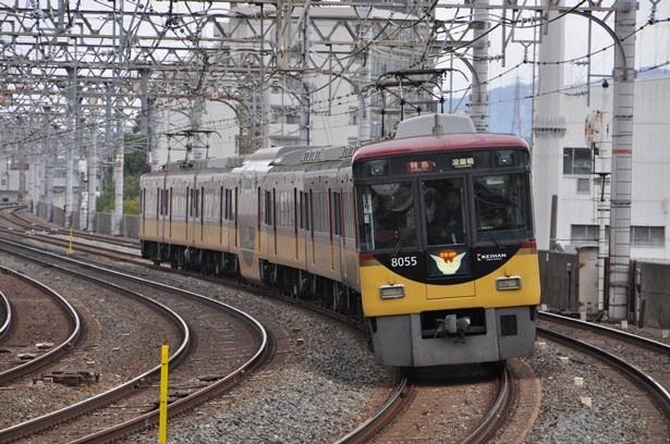 京阪電気鉄道が、朝の通勤・通学に便利な全車両座席指定の「ライナー」列車を導入