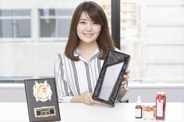 学生の頃に起業し、女性企業家として様々な賞を受賞している