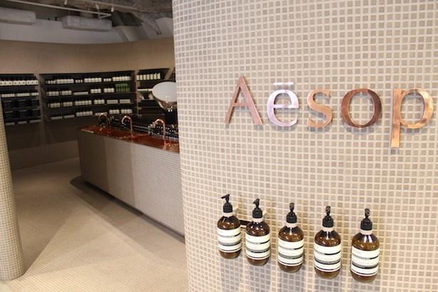 優れたスキンケア、ヘアケア、ボディケア製品を提供する「Aesop」は神戸初出店
