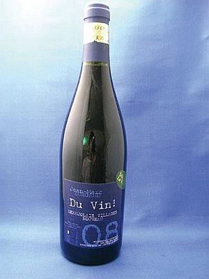 イベントではこんなレアワインが飲める!