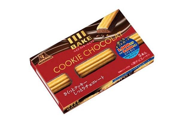 【写真を見る】「ベイク クッキーショコラ」(参考小売価格194円)がリニューアル!山型のクッキーとビター、ミルクの2種類のチョコの組み合わせが楽しめる
