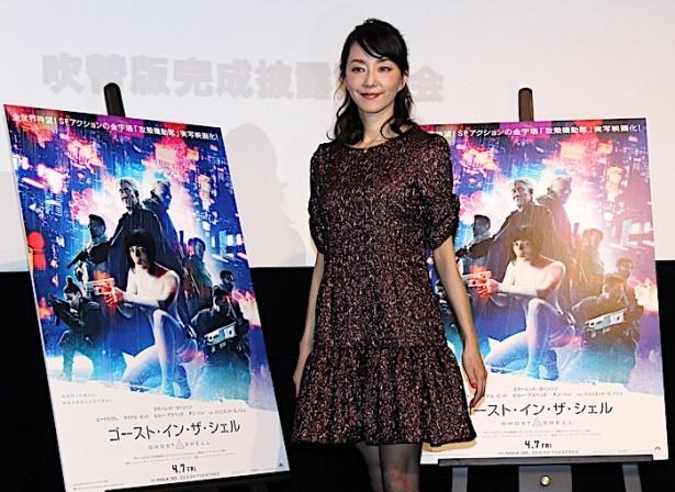 【写真を見る】田中敦子、草薙素子の名言「ネットは広大だわ」を披露!美しい笑顔に会場もうっとり