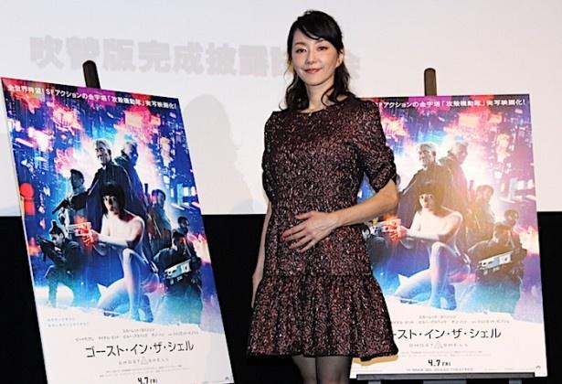 『ゴースト・イン・ザ・シェル』は4月7日(金)公開