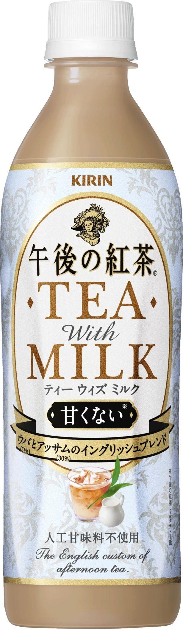 6月6日(火)に全国発売する「キリン 午後の紅茶 ティー ウィズ ミルク(TEA with MILK)」(希望小売価格・税抜140円)