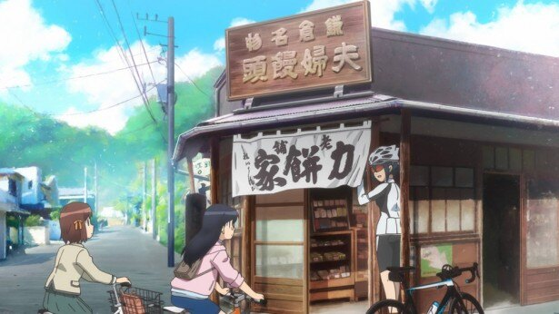 アニメでもほぼそのまま描かれている「力餅家」