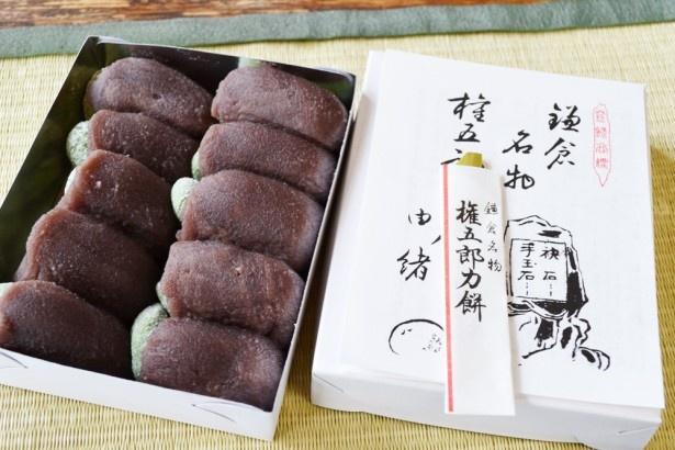 看板商品の「力餅」(10個入り、¥670)。2~5月は餅が草餅になっている