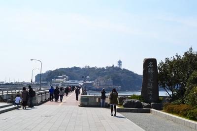 江ノ島へとつながる「江ノ島弁天橋」