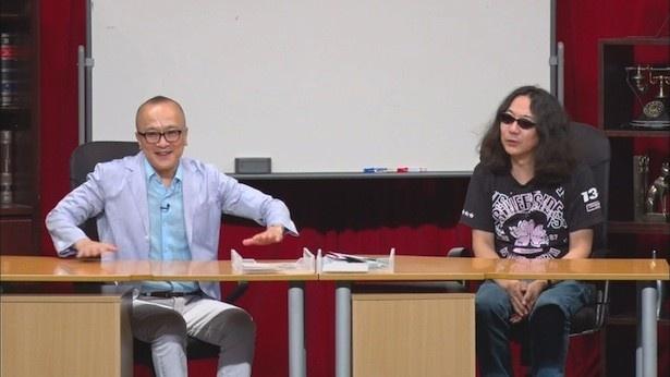 「みうらじゅん&山田五郎の親爺同志」が、BS12 トゥエルビにて放送スタート
