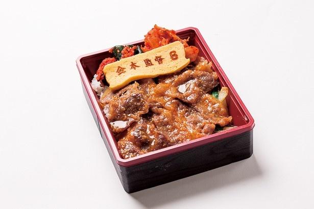 監督好みの味付けで楽しめる「金本監督のスタミナカルビ丼」(1300円)