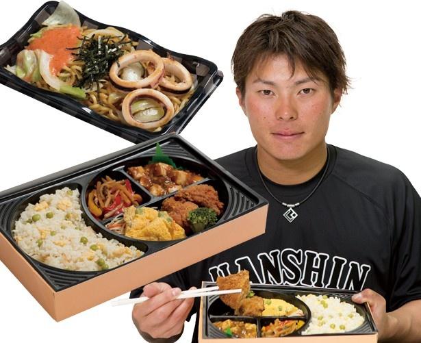 チャーハンや麻婆豆腐など北條選手の好物が入ったファン必見の「男 北條史也の中華弁当」(写真左下・1300円)など