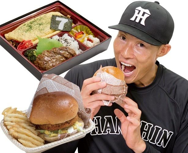 黒毛和牛と黒豚の合挽肉を使用した贅沢なメンチカツ「糸井嘉男の超人メンチ勝バーガー」(写真左下・900円)など