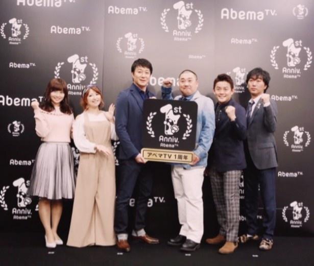 矢口真里がアメブロオフィシャルブログで「AbemaTV開局1周年お祝い会」の様子を報告