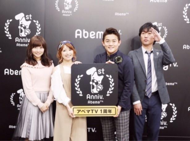 イベントにはスピードワゴンの小沢一敬、井戸田潤も出席(写真右から)