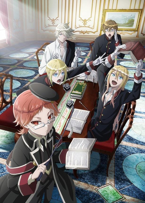 テレビアニメ「王室教師ハイネ」は4月4日(火)からテレビ東京他で放送中です