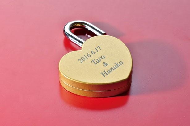 デートの記念にもオススメ!Heart Lock(1000円)/空中庭園展望台