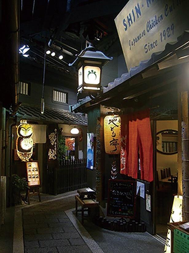 大阪の昭和初期の町並みを再現した滝見小路