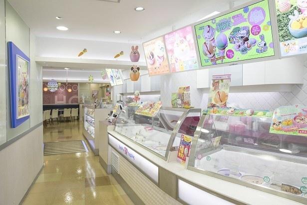 訪れたのはサーティワン アイスクリーム 目黒店 。「サーティワンは昔から大好き!」という中島さん、アイスクリームを前にテンション高め