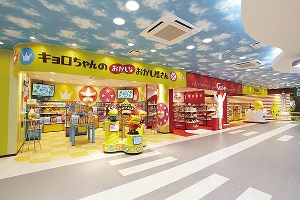 森永製菓、江崎グリコ、日清食品のアンテナショップがある「通天閣わくわくランド」
