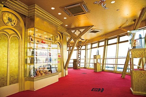 赤じゅうたんに金ピカの内装は迫力も満点。日本一派手な展望台を歩こう/黄金の展望台