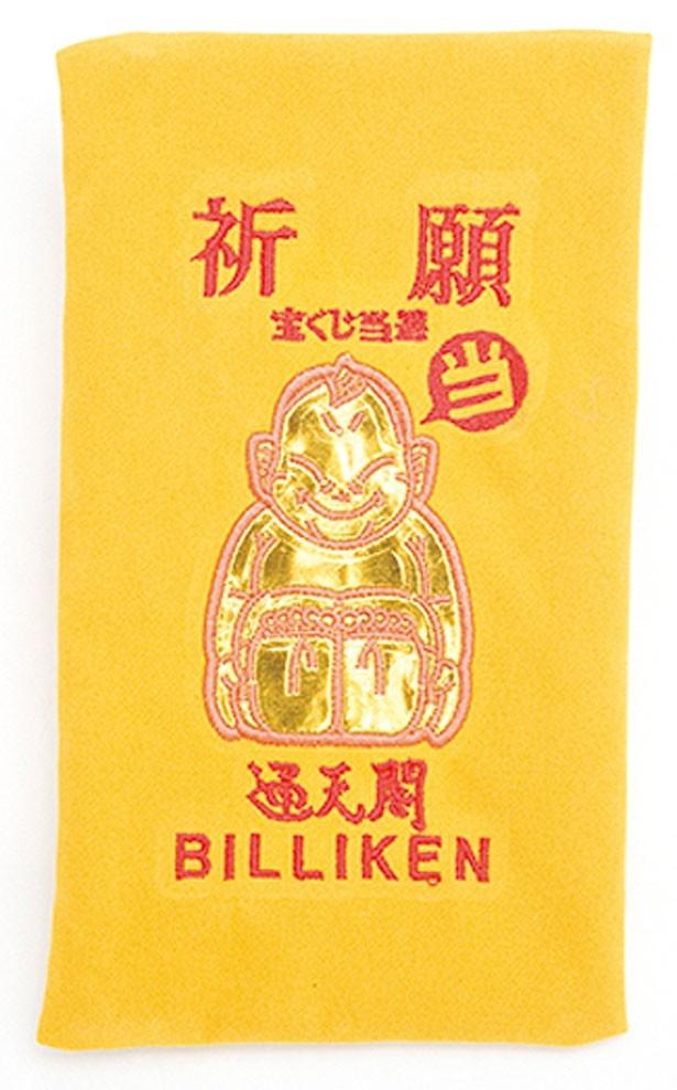 おみやげに大人気!ビリケン宝くじ入れ(972円) /通天閣