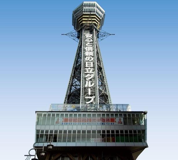 """100年以上大阪の街を見守る""""なにわのエッフェル塔""""「通天閣」"""
